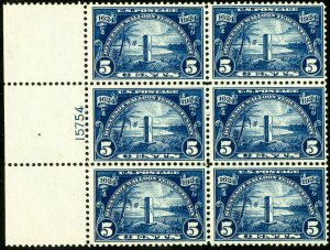 US Stamps # 616 MNH XF Wide Plate Block of 6 PO Fresh
