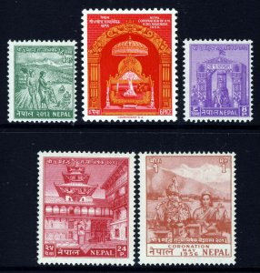 NEPAL 1956 The Complete Coronation Set SG 97 to SG 101 MINT