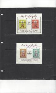 Afghanistan B60a & b, MNH Dag Hammarskjold