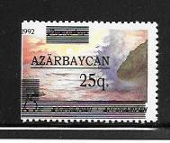 Azerbaijan #351 MNH Booklet Single
