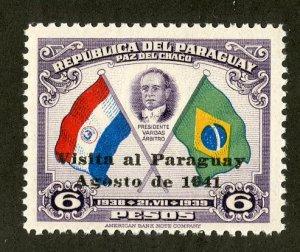 PARAGUAY 387 MNH BIN $.40