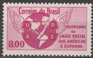 Brazil #946 MNH  (S1064)