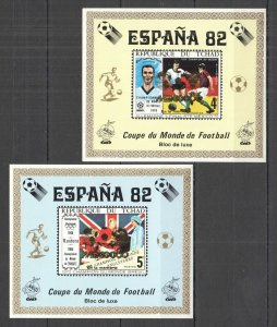 G0829 IMPERF CHAD FOOTBALL WORLD CUP 1982 !!! GOLD OVERPRINT MEXICO 86 & LUX MNH