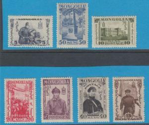 MONGOLIA 64 - 70  MINT HEAVY HINGED OG *  NO FAULTS VERY  FINE !