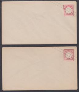 Germany Mi U2AI, U1AII mint 1872 1gr Envelopes, 3½ & 4mm embossed flaps
