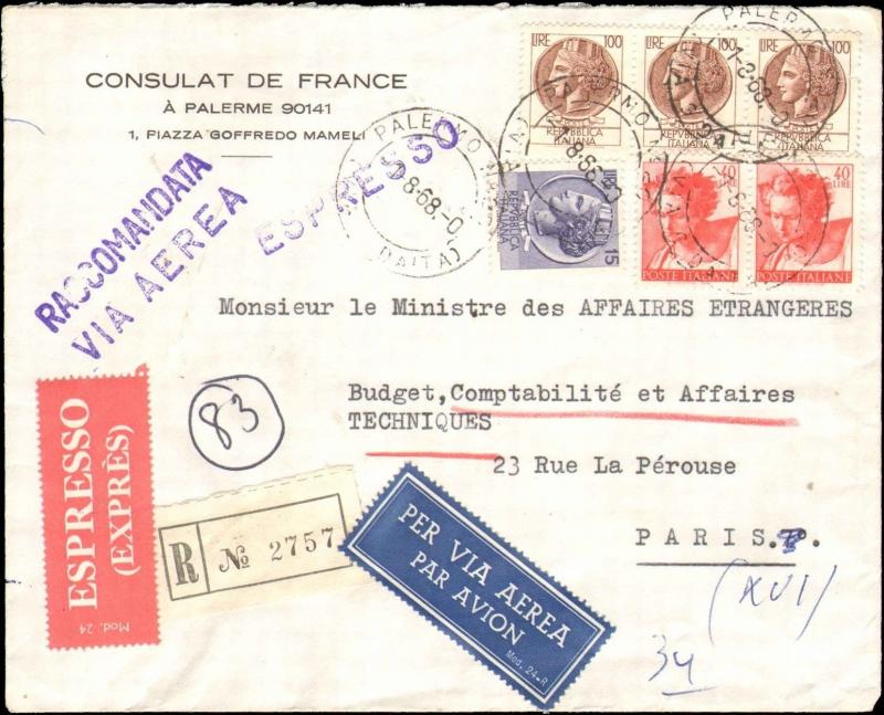 1968 ITALY REGISTERED EXPRESS MULTI STAMP TO FRANCE