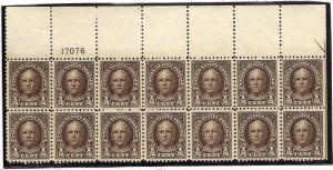 551 Mint,OG,NH... Plate Block of 14... SCV $29.00... Nice