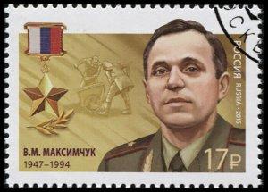 Russia. 2015. Vladimir Maksimchuk (1947-1994). Hero of Russia (CTO) Stamp