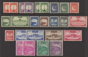 Pakistan - SG# 24 - 43 MH/MLH with Perf Varieties     -     Lot 0921339