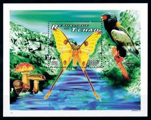 [77247] Tchad Chad 1996 Butterflies Mushrooms Birds Souvenir Sheet MNH