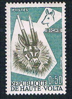 Upper Volta 73 MLH Deer Mask (BP09620)