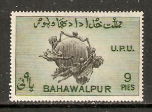 Pakistan-Bahawalpur  #26  (17-1/2x17)  MLH (1949) c.v. $2.00