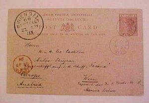ST. LUCIA 1891 B/S GERMANY LONDON TRANSIT
