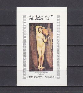 Oman State, 1971 Local issue. Nude Painting s/sheet. ^