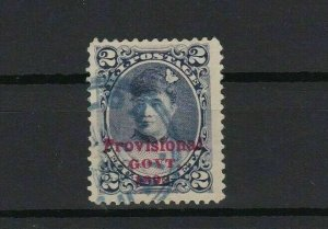 hawaii 1893 2 cent used  stamp r13059