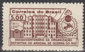 Brazil #924 MNH  (S1202L)