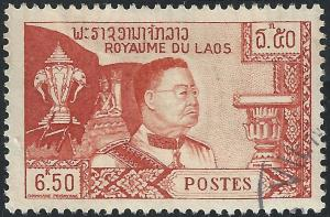 Laos #53 6.50k King Sisavang-Vong