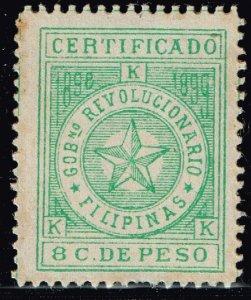 Philippines Stamp 1898-99 8 GREEN REGISTRATION STAMP