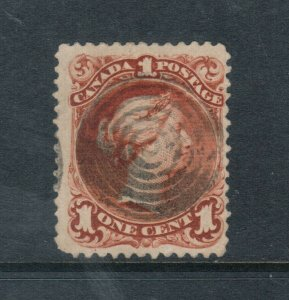 Canada #31 Used Fine - Very Fine On Laid Paper **With Certificate**