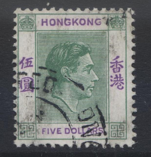 Hong Kong - Scott 165A - KGVI Definitive Issue- 1946 - FU - Single $5.00c Stamp