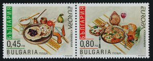 Bulgaria 4344 MNH EUROPA, Plates of Food, Fruit