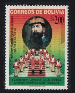 Bolivia 184th Anniversary of Infanteria Colorado Regiment presidential escort