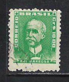 BRAZIL 933 VFU I279-3