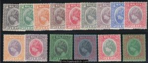 1935-37 Malaya Perak 1c to $5 Sultan set of 15, SG 88-102, MH
