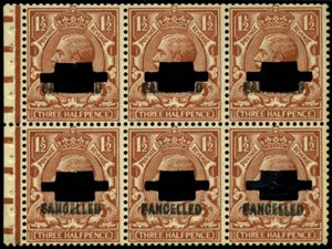 GB 1924 1½d sg420 booklet pane of six um ovpt cancelled type 33P upright wmk...