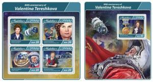 Z08 IMPERF MLD17403ab MALDIVES 2017 Valentina Tereshkova MNH ** Postfrisch Set