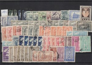 greece 1947 mounted mint+ used stamps ref 10378