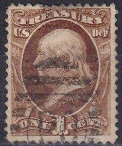 US #O72 F-VF Used CV $10.00 (Z1566)