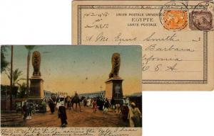 Egypt 1m and 3m Sphinx and Pyramid 1905 Cairo Post Office, Shepheard's Hotel ...