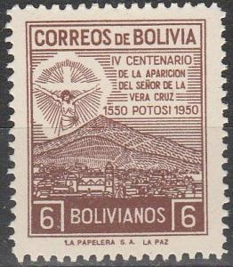 Bolivia #339  MNH (S6725L)