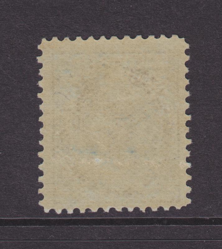 Canada Sc 70 MLH. 1897 5c Queen Victoria Maple Leaf F-VF