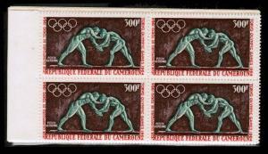 CAMEROUN 403-04,C49  Mint (ID # 74683)- L
