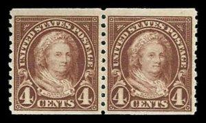 US # 601 Coil Pair 8c(2x4c)James Monroe, MNH, (PCB-2)