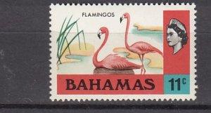 J26644 1971 bahamas part of set  #322 flamingos birds