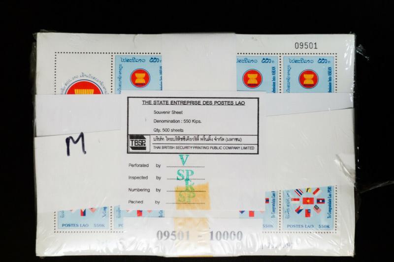Laos Sealed Souvenir Sheet Hoard $4750 Catalogue Value