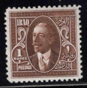 IRAQ Scott 23 MH* stamp