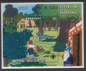 Paraguay 1919 Souvenir Sheet MNH VF