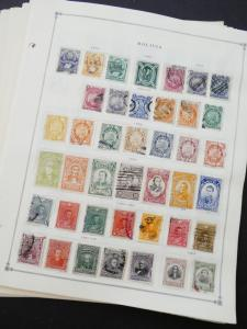 EDW1949SELL : BOLIVIA Very clean Mint & Used collection on album pages Cat $1171