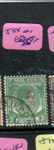 MALAYA JAPANESE OCCUPATION OKUGAWA (PP1301B) KGVI 3C SG J58  VFU