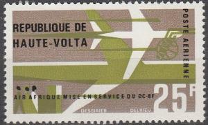 Burkina  Faso  #C31  MNH F-VF  (SU2221)