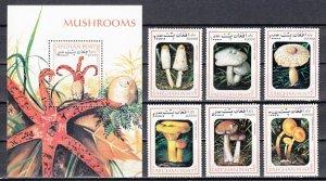 Afghanistan, 1999 Cinderella issue. Mushrooms set & s/sheet. ^