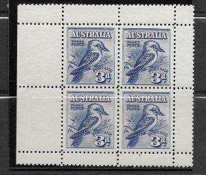 Australia 95A Melbourne exhibition