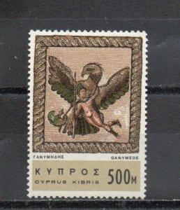 Cyprus 290 MNH