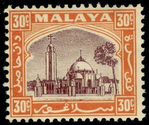 MALAYSIA - Selangor SG80, 30c dull purple & orange, NH MINT.