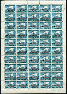 GREECE SCOTT#618/23  SHIPS COMPLETE SHEET SET EACH CONTAINING 50 STAMPS MINT NH
