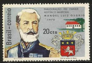 Brazil 1970 Scott# 1162 MNH Issued without gum (small stain on reverse)